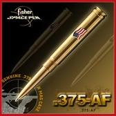 Fisher Cartridge Space Pen 子彈造型太空筆#375-AF【AH02095】99愛買小舖