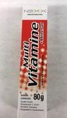 NEXX 綜合維他命+礦物質發泡錠 20錠(瓶)*25瓶~橘子葡萄柚口味