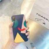 【SZ61】日韓簡約幾何軟殼 iphone xs max 手機殼 iphone 7 plus手機殼 iphone 6s plus 手機殼 XR