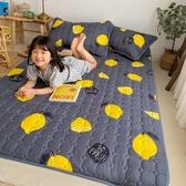 新款可水洗多功能床墊兒童榻米床墊單人學生宿舍軟墊床褥家用墊被 微愛家居