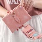 短夾2021春季新款韓版短款錢包女薄款素色小清新學生可愛ins拉鍊錢夾 衣間