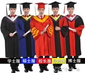 學士服 布落依大學生畢業合照服裝校長服學士服碩士服博士服導師服學位服 卡卡西