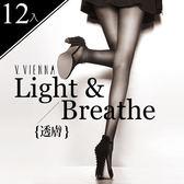 V.VIENNA 輕薄彈力‧ 透膚絲襪 一打12入_黑色 / 膚色 更勝香川◆86小舖◆