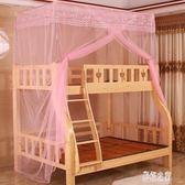 子母床蚊帳上下鋪1.5米1.2米上下床一體實木兒童床雙層床高低蚊帳 DR18426【彩虹之家】