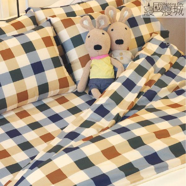 單人床包組+被套三件組 英式格紋 天鵝絨美肌磨毛【觸感升級、SGS檢驗通過】 # 寢國寢城