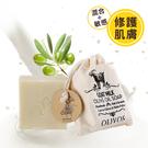 【Olivos奧莉芙的橄欖】滋養保濕 - 羊奶潤膚保濕橄欖皂-束口袋/150g