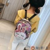 兒童背包寶寶幼稚園書包女孩可愛雙肩女童包【淘夢屋】