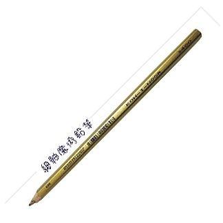 KOH-I-NOR 細軸魔術鉛筆*3支入