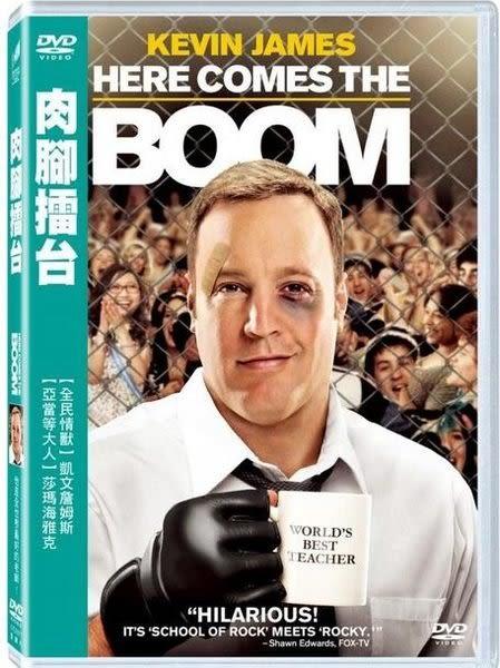 肉腳擂台 DVD   (購潮8)