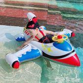 泳圈 加強飛機兒童游泳圈寶寶座圈嬰兒小孩坐圈男孩女孩充氣玩具救生圈 潔思米