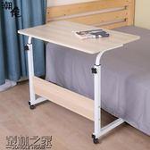 懶人床邊筆記本電腦桌臺式家用床上用簡易書桌簡約折疊移動小桌子【叢林之家】