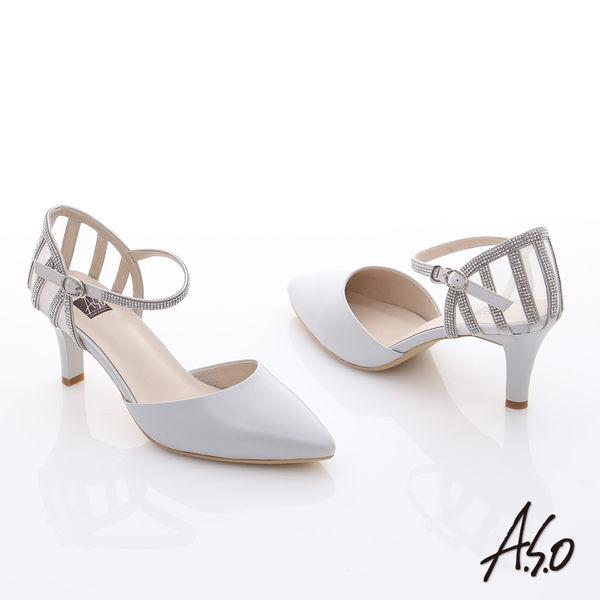 A.S.O 甜蜜樂章 真皮後跟網布尖楦高跟鞋  淺灰