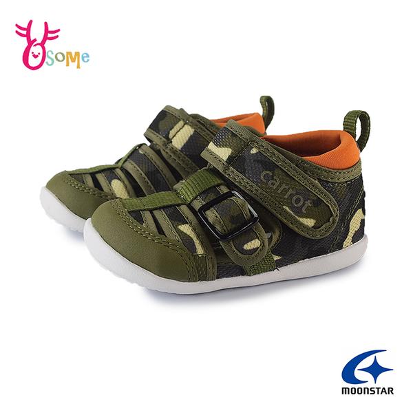 Moonstar月星寶寶鞋 男學步涼鞋 小童涼鞋 護趾涼鞋 包頭涼鞋 速乾 日本機能鞋 J9648#綠色◆奧森鞋業