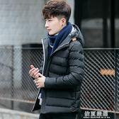 外套-男士外套冬季棉服新款棉衣韓版潮流加厚羽絨棉襖帥氣短款男裝 依夏嚴選