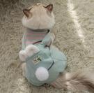寵物衣服 貓咪衣服新年保暖藍貓幼貓冬裝布偶奶貓可愛寵物春四腳衣【快速出貨八折搶購】