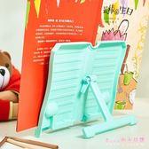 看書架閱讀架書立書夾書靠架書立架簡約伸縮讀書架看書架兒童LB1570 【Rose 中大 】
