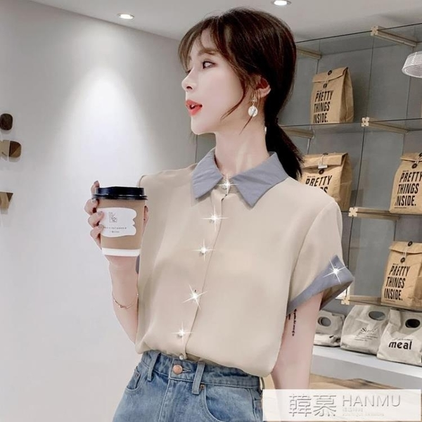 拼色短袖雪紡襯衫女氣質2021新款夏季韓版寬鬆洋氣上衣polo小衫仙 夏季新品