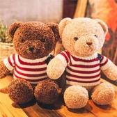 店長推薦 泰迪熊小熊公仔毛絨玩具熊抱抱熊布娃娃抱枕生日禮物送女友熊貓女