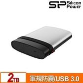 【綠蔭-免運】SP廣穎 Armor A85 2TB(銀) 2.5吋軍規防震行動硬碟