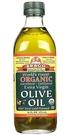 Bragg冷壓純橄欖油(冷壓萃取)16oz 6瓶組