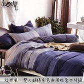 夢棉屋-活性印染雙人鋪棉床包兩用被套四件組-旋律風