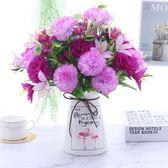 全館83折 仿真花藝絹花假花擺件客廳茶幾室內擺設裝飾品花束塑料花盆栽插花