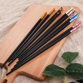 筷子 家用防滑餐具筷子套裝合金筷家庭裝10雙高檔快子無漆無蠟非木質筷一件免運