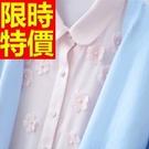 女款針織外套韓版-知性長袖純棉開襟女外套18色54j5【巴黎精品】