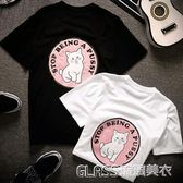 情侶短袖t恤女韓版學生寬鬆bf風白色韓版百搭     琉璃美衣