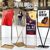 廣告牌展示架立式落地式指示牌告示牌kt板海報立架導向牌廣告架 青木鋪子