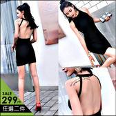 克妹Ke-Mei【AT46245】PARTY夜店辛辣風 性感摟空大美背連身洋裝