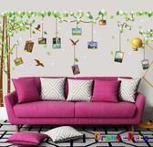 壁貼【橘果設計】回憶樹林 DIY組合壁貼 牆貼 壁紙 壁貼 室內設計 裝潢 壁貼
