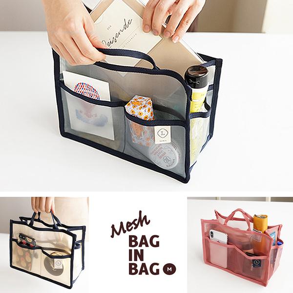 韓國 invite.L 正品空運!! M號 透明網狀袋中袋 手提包 包包收納幫手 手機/化妝用品/物品收納 包中包