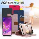 Xmart for 三星 Samsung...