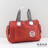 旅行包韓版大容量旅行袋套拉桿箱防水折疊健身包包【毒家貨源】