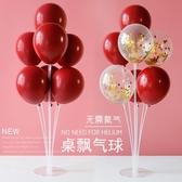 紅色氣球桌飄支架樹生日派對浪漫表白求婚結婚房婚慶布置裝飾用品
