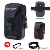 新款6.5寸手機包男多功能穿皮帶手機套腰帶運動手機腰包零錢掛包「安妮塔小鋪」