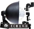 【EC數位】攝影棚 攝影燈 棚燈 補光燈 持續燈 E27標準規格 單燈座 萬向燈座 補光燈座
