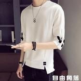 男士短袖t恤韓版潮流寬鬆五分袖夏季潮牌7七分半袖體恤夏裝上衣服  自由角落