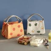 午餐包 加厚飯盒袋手提便當包鋁箔可愛女手拎帶飯的袋子保溫包學生午餐包 4色 交換禮物