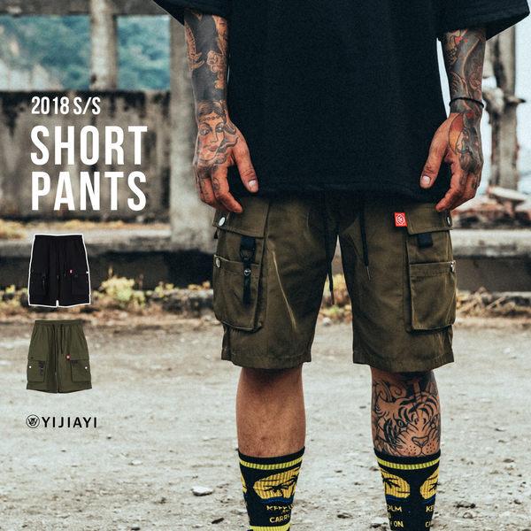 【YIJIAYI】✔(現貨) 超高品質 鬆緊抽繩 大口袋 素面 工作褲 短褲 (0567)