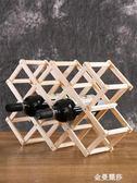 折疊松木紅酒架創意擺件葡萄酒架實木酒瓶架家用客廳酒架子HM 金曼麗莎