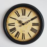 16英寸歐式復古掛鐘美式創意時鐘圓形鐘表客廳臥室靜音壁掛石英鐘 衣涵閣
