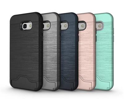 【SZ35】三星A5 2017防摔殼拉絲A520二合一插卡保護殼支架手機套手機殼