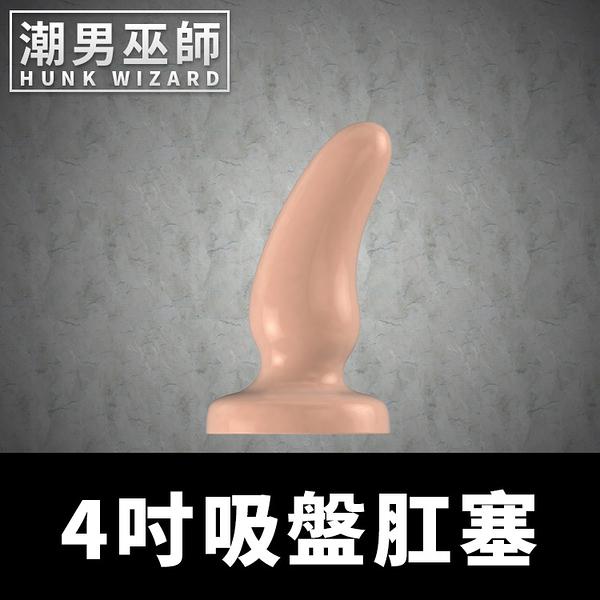 4吋吸盤肛塞 材質橡膠 大犀牛角後庭刺激 Bottom Line