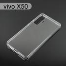 【Dapad】空壓雙料透明防摔殼 vivo X50 (6.56吋)