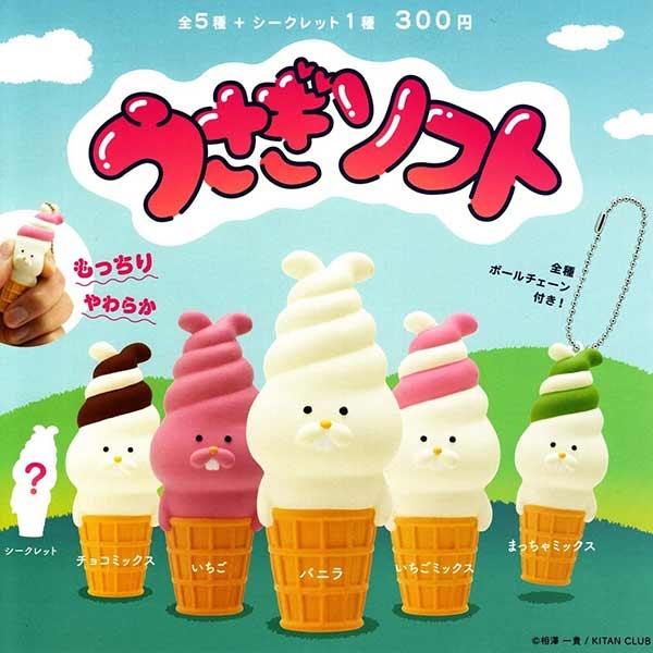 全套5款+1隱藏版【日本正版】捏捏兔子 霜淇淋 吊飾 扭蛋 轉蛋 捏捏樂 軟軟 Squishy 奇譚 KITAN - 179343