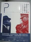 【書寶二手書T4/政治_XBY】政府是人民的主人還是僕人-探討政治的哲學之路_侯貝等人