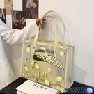 托特包 大容量包包女2021新款潮時尚夏季果凍透明包百搭單肩包網紅托特包 維多原創