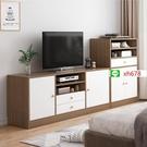 電視櫃邊櫃家具組合套裝現代簡約可伸縮客廳臥室北歐小戶型電視櫃【頁面價格是訂金價格】